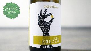 [2100] Sauvignon 2018 Lenuzza / ソーヴィニヨン 2018 レヌッツァ
