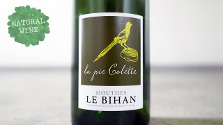 [2025] La Pie Colette Sec 2017 Mouthes Le Bihan / ラ・ピコレット・セック 2017 ムート・ル・ビアン
