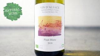 [2100] Pinot Blanc 2018 Domaine Andre Stentz / ピノ・ブラン 2018 ドメーヌ・アンドレ・ステンツ