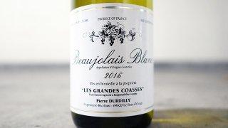 [1600] Beaujolais Blanc 2016 Pierre & Paul Durdilly / ボジョレー・ブラン 2016 ピエール・エ・ポール・デュルディリ