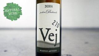 [3200] VEJ Antico Bianco EXTRA MOENIA 2018 Podere Pradarolo / ヴェイ・アンティコ・ビアンコ エクストラモエニア 2018