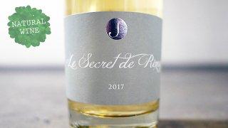[2175] Le Secret de Remy 2017 Domaine des Soulie / セクレ・ド・レミィ 2017 ドメーヌ・デ・スーリエ