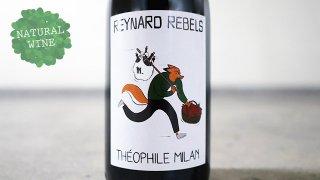 [2550] Reynard Rebel 2017&2018 Domaine Milan / ルナール・レベル 2017&2018 ドメーヌ・ミラン