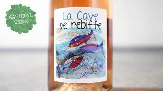 [2250] Rose Petillant Le Cave Se Rebiffe 2018 Frantz Saumon / ロゼ・ペティアン・ラ・カーヴ・ス・ルビフ 2018 フランツ・ソーモン