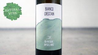 [1650] Bianco Crestan 2017 Davide Spillare / ビアンコ・クレスタン 2017 ダヴィデ・スピッラレ