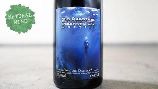 [3600] Ein Quantum Pennyroyal Tea 2018 QUANTUM WINERY /  アイン・クアントゥム・ぺニーロイヤル・ティー 2018 クアンタム・ワイナリー