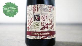 [2950] Rosso Secondo 2018 Meigamma / ロッソ・セコンド 2018 メイガンマ