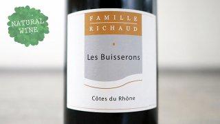 [2100] Cotes du Rhone Les Buisserons 2017 Marcel Richaud / コート・デュ・ローヌ・レ・ビュイッスロン  2017 マルセル・リショー