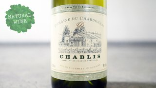 [2100] Chablis 2017 Domaine du Chardonnay / シャブリ 2017 ドメーヌ・デュ・シャルドネ