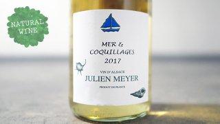 [1950] Mer & Coquillages 2017 Domaine Julien Meyer / メール・エ・コキヤージュ 2017 ドメーヌ・ジュリアン・メイエー
