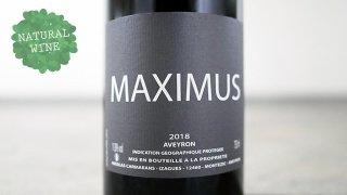 [3520] Maximus 2018 Nicolas Carmarans / マキシミュス 2018 ニコラ・カルマラン
