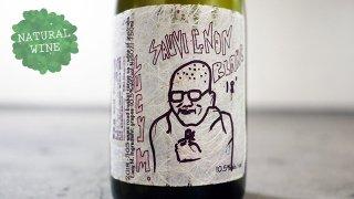 [条件有][3300] Sauvignon Blanc 2018 Lucy Margaux / ソーヴィニヨン・ブラン 2018 ルーシー・マルゴー