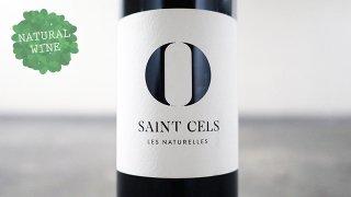 """[2000] Les Naturelles """"0"""" ROUGE 2018 Saint Cels  / レ・ナチュレル・ゼロ・ルージュ 2018 サン・セル"""