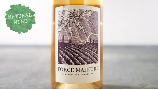 [2250] Force Majeure Cinsault Skincontact 2017 Mother Rock Wines / フォース・マジュール・サンソー・スキンコンタクト 2017