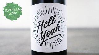[2625] Hellyeah Pinotage 2018 The Blacksmith / ヘルイヤー・ピノタージュ 2018 ザ・ブラックスミス