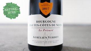 [2925] Hautes Cotes De Nuit 'Le Prieure 2017 Aurelien Verdet / オート・コート・ド・ニュイ 2017 オーレリアン・ヴェルデ