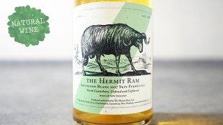 [3000] Sauvignon Blanc 2017 The Hermit Ram / ソーヴィニヨン・ブラン 2017 ザ・ハーミット・ラム