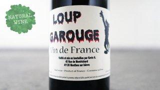 [2240] Loup Garouge 2018 Kevin Henry / ルー・ガルージュ 2018 ケヴィン・アンリ