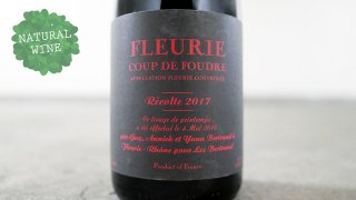 [3800] Coup de Foudre Fleurie 2017 Yann Bertrand / クー・ド・フードル・フルーリー 2017 ヤン・ベルトラン