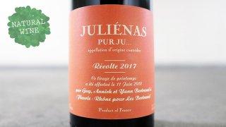 [3600] Pur Ju...Julienas 2017 Yann Bertrand / ピュル・ジュ・ジュリエナ 2017 ヤン・ベルトラン
