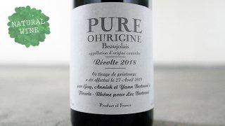 [3000] Pure Oh! Rigine 2018 Yann Bertrand / ピュール・オリジン 2018 ヤン・ベルトラン