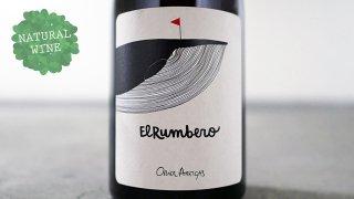 [3200] EL RUMBERO 2018 ORIOL ARTIGAS / エル・ルンベーロ 2018 オリオル・アルティガス