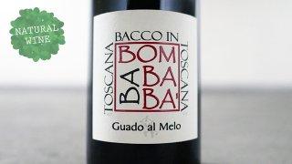 [1725] Bacco in Toscana 2018 Guado al Melo / バッコ・イン・トスカーナ 2018 グアード・アル・メロ