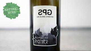 [3675] G.P.S 2018 DOMAINE PIGNIER / ジェ・ペ・エス 2018 ドメーヌ・ピニエ