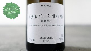 [2475] Certains L'aiment Sec 2018 Vincent Bergeron / セルタン・レム・セック 2018 ヴァンサン・ベルジュロン