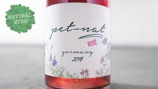 [3120] PET NAT ROSE 2018 BRAND BROS / ペットナット ロゼ 2018 ブランド・ブロス