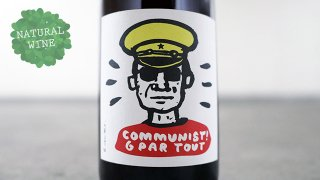 [2980] Communist 2018 Cascina Tavijn / コミュニスト 2018 カッシーナ・タヴィン