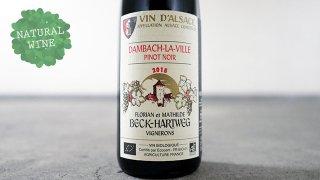 [2250] Pinot Noir Dambach La Ville 2018 Florian Beck-Hertweg / ピノ・ノワール ダンバッハ ラ・ヴィル 2018 フロリアン