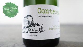 [2400] Contessa 2018 Angol d'Amig / コンテッサ 2018 アンゴル・ダミグ