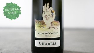 [2850] Chablis 2018 Domaine Moreau Naudet / シャブリ 2018 ドメーヌ・モロー・ノーデ