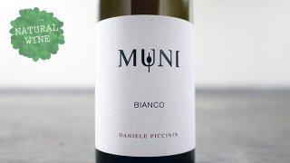 [1950] Bianco Muni 2017 Daniele Piccinin / ビアンコ・ムーニ 2017 ダニエーレ・ピッチニン