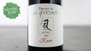 [1725] Cuvee Kaze Rouge 2018 Domaine de La Garance / キュヴェ・風 ルージュ 2018 ドメーヌ・ド・ラ・ガランス