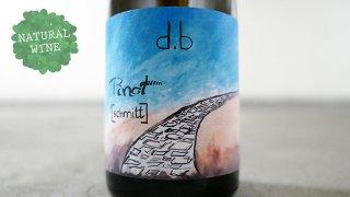 [3600] Pinot Sekt Brut nature 2017 Okologisches Weingut Schmitt / ピノ・セクト ブリュット・ナチュール 2017 シュミット