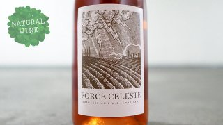 [2250] Force Celeste Alternative Red 2019 Mother Rock Wines / フォース・セレステ オルタナティブ レッド 2019