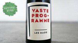 [2475] Vaste Programme 2014 Domine Les Maou / ヴァスト・プログラム 2014 ドメーヌ・レ・マオ