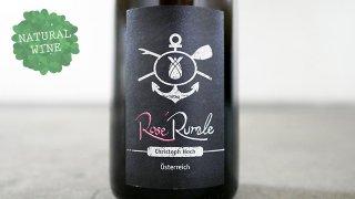 [2250] Rose Rural Pet Nat NV Christoph Hoch / カルクシュピッツ ペット・ナット NV クリストフ・ホッホ