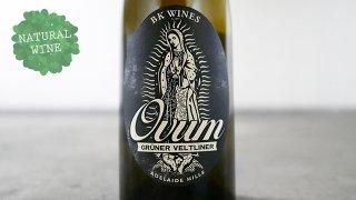 [3000] Ovum Gruner Veltliner BK Wines / オヴム・グリューナー・ヴェルトリーナー 2019  BKワインズ