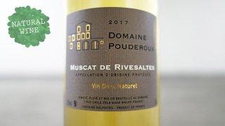 [1500] Muscat de Rivesaltes 2017 Domain Pouderoux / ミュスカ・ドゥ・リヴザルト 2017 ドメーヌ・プドルース