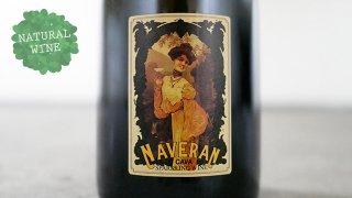 [1915] Cava Dama 2016 Cavas Naveran / カバ ダーマ 2016 カヴァス・ナヴェラン