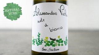 [2550] Note di Bianc 2019 Alessandro Viola / ノート・ディ・ビアンコ 2019 アレッサンドロ・ヴィオラ