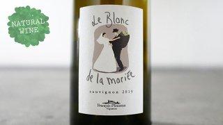 [2175] Le Blanc de la Mariee 2019 Dom. de la Garreliere / ル・ブラン ド・ラ・マリエ 2019 ドメーヌ・ド・ラ・ギャルリエール
