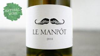 [2025] Bassac Le Manpot Blanc 2018 Domaine Bassac / バサック ル・マンポ ブラン 2018 ドメーヌ・バサック