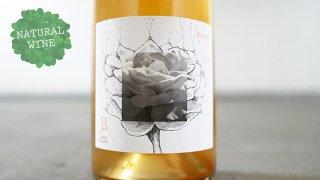 [2400] Bulle Rose 2018 Le Jonc Blanc / ビュル・ローズ 2018 ル・ジョン・ブラン