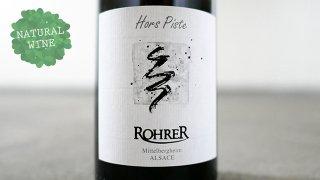 [2800] Pinot Gris