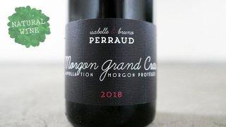 [2850] Morgon 2018 Cotes de la Moliere / モルゴン 2018 コート・ド・ラ・モリエール