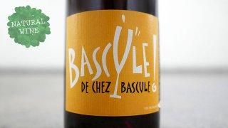 [3000] Bascule de chez Bascules 2019 Domaine Leonine / バスクール・ドゥ・シェ・パスクール 2019 ドメーヌ・レオニヌ